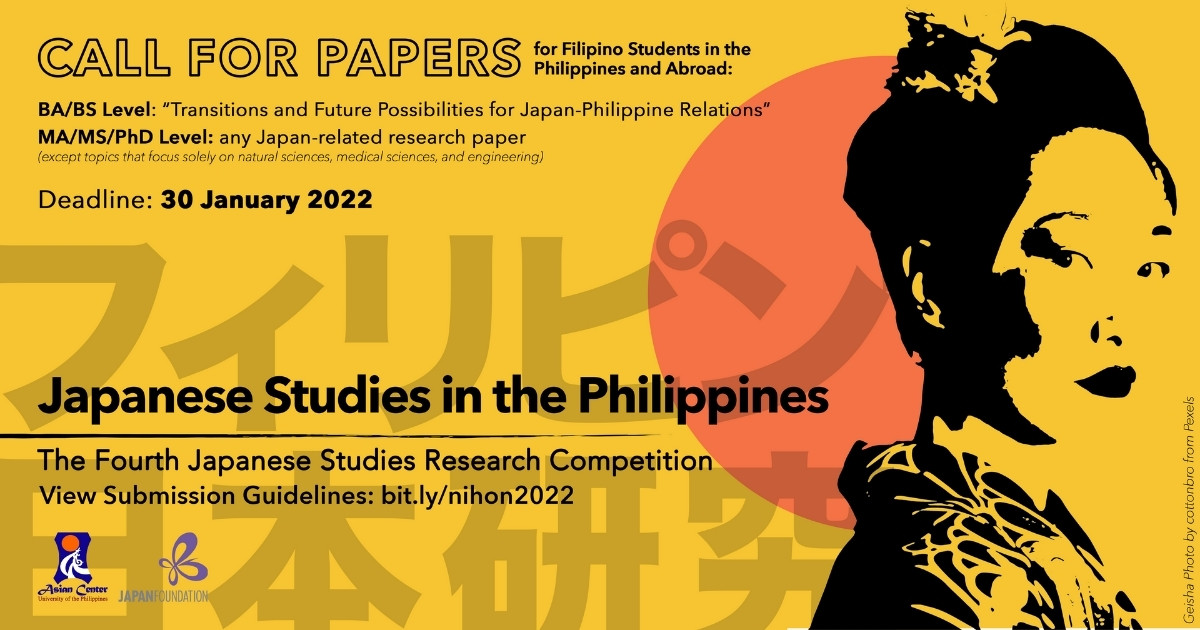 Call for Papers: The 4th Japanese Studies in the Philippines Research Competition