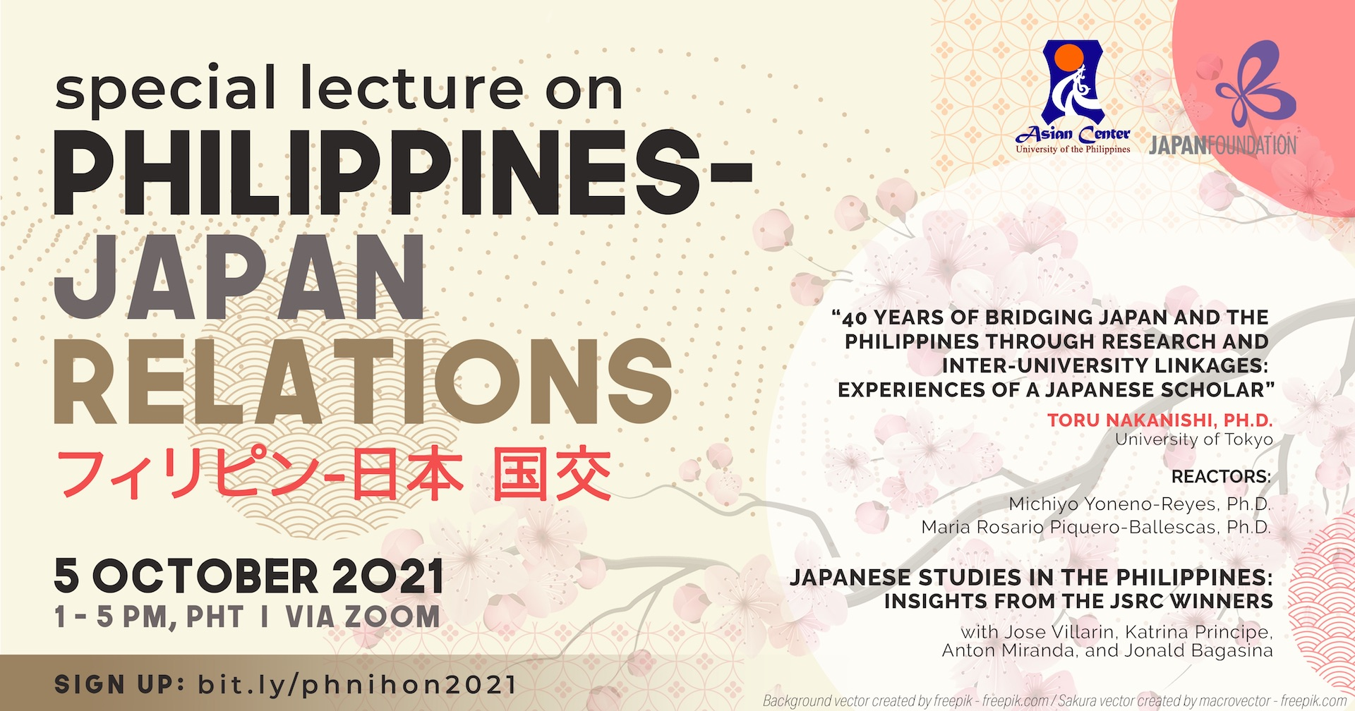 Special Lecture on Philippines-Japan Relations: A Webinar (5 Oct 2021)