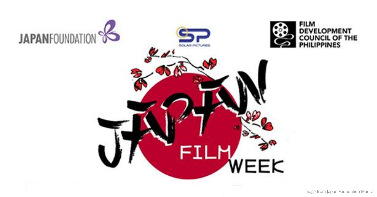 Japan Film Week 2020 | Free Online Film Screenings