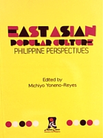 asian perspective philippine experience Title: social entrepreneurship: an asian perspective author: marie lisa dacanay last modified by: valued acer customer created date: 6/16/2009 12:34:00 am.