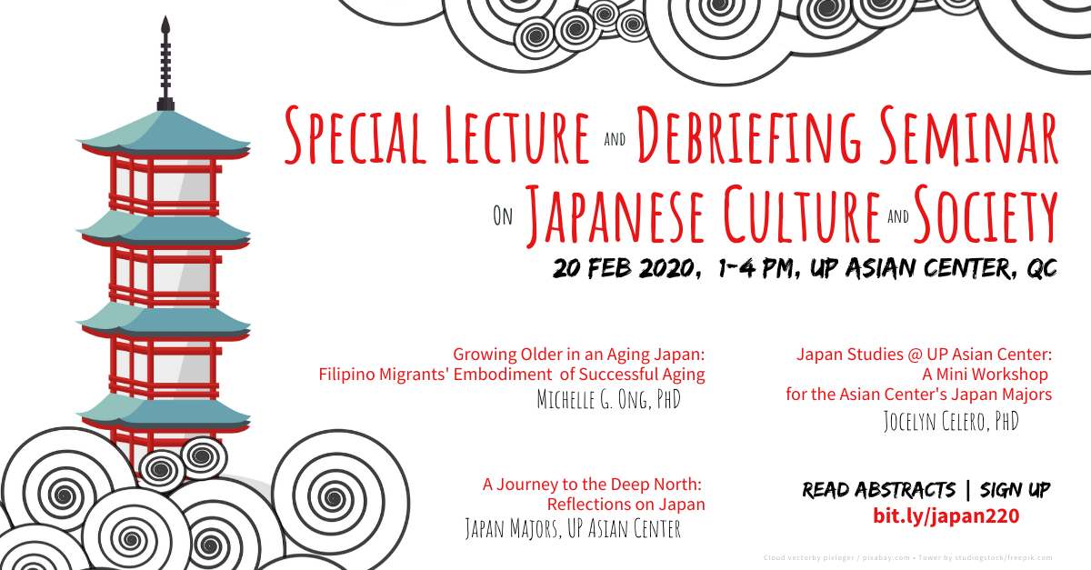 Japanese Society and Culture: A Lecture and Debriefing Seminar